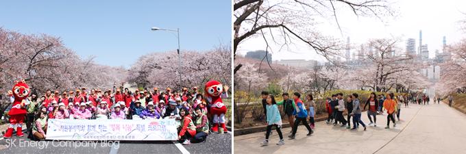 지역민과화합의 장열다,SK인천석유화학 벚꽃축제 관련사진6