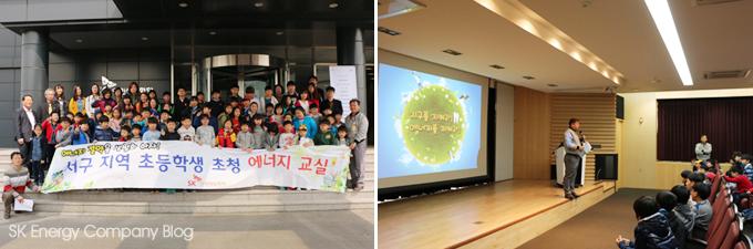 지역민과화합의 장열다,SK인천석유화학 벚꽃축제 관련사진9